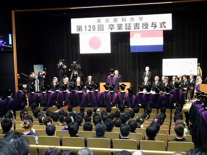 東京歯科大学第120回卒業式2015MAR15原田正和 (8)s-ss-.jpg